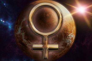 Венера входит в Близнецы